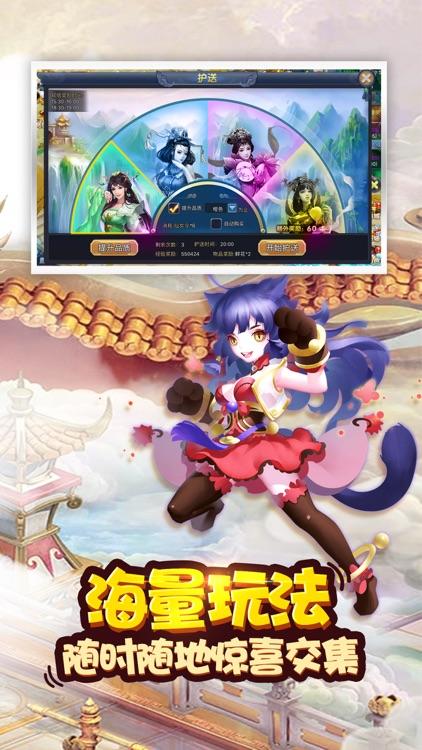 3D豪侠-正版国风仙侠手游之全民修仙 screenshot-4