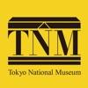 東京国立博物館 法隆寺宝物館30分ナビ