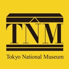 30-minute Tour of the Gallery of Horyuji Treasures icon