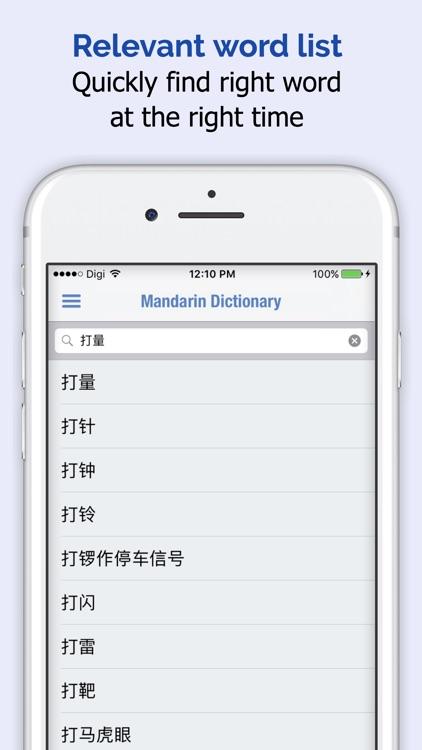 Mandarin Chinese Dictionary +