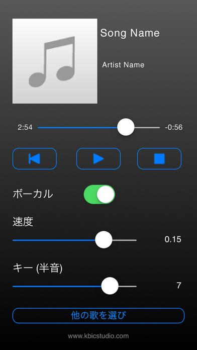 ミュージック工場ライト版 screenshot1