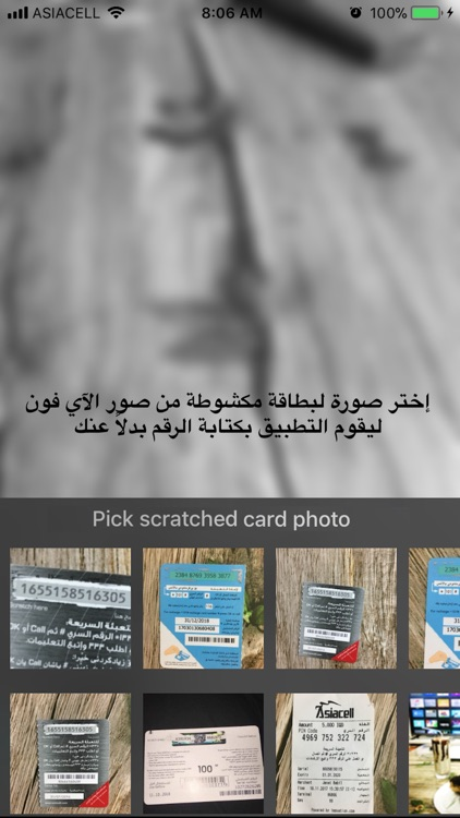 *PIN# | Pin number reader screenshot-4