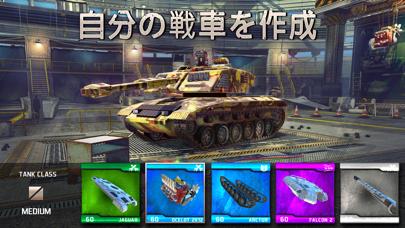 Infinite Tanksのおすすめ画像2