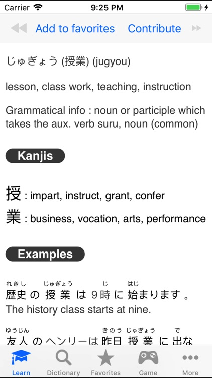 JapanEasy - Learn Japanese screenshot-3