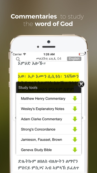 Tigrigna Bible Screenshot 3