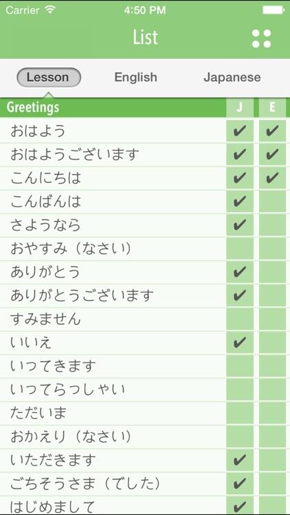 GENKI Vocab Cards screenshot-4