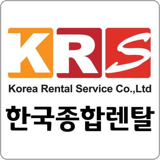 한국종합렌탈