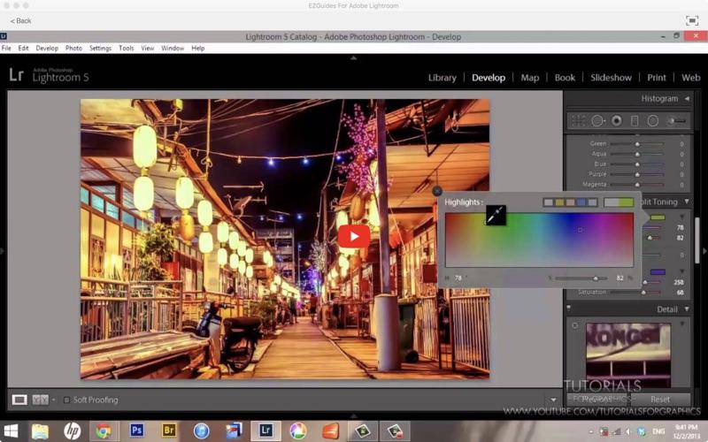 EZGuides For Adobe Lightroom screenshot 3