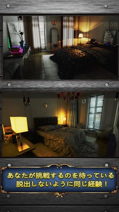 アパート神秘的なエスケープ:脱出ゲーム紹介画像1