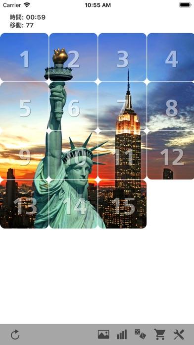 15枚のスライドタイルパズルのスクリーンショット2