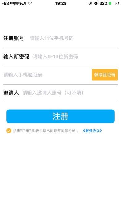 苏乐付 screenshot