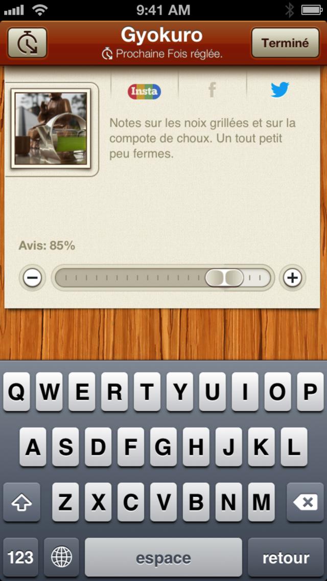 Tea : une app iPhone pour les adeptes du thé-capture-4