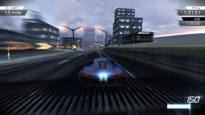 Need for Speed™ Most ... screenshot1