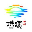 智安美丽乡村 icon