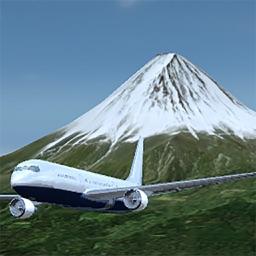 Airplane Fly Tokyo Japan