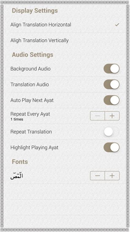 Quran Uzbek screenshot-4