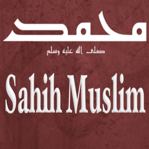 Book on Excellent Qualities of The Holy Prophet(PBUH) and His Companions