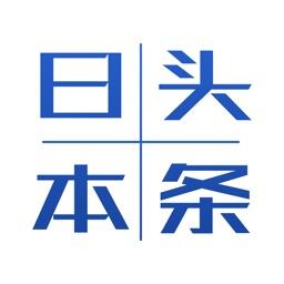 日本头条 - 聚焦日本热点