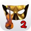 Mozart 2 バイオリン