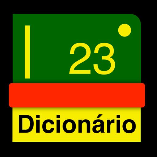Португальский - португальско-русский словарь