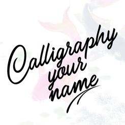 calligraphy name on the app store
