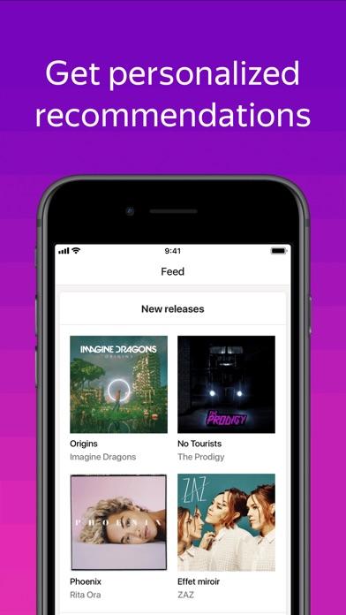 Yandex Music Screenshot 3