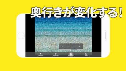 動く視力回復 - Eye3dのおすすめ画像2