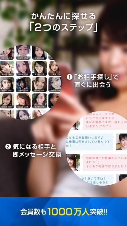 PCMAX(ピーシーマックス) screenshot-3