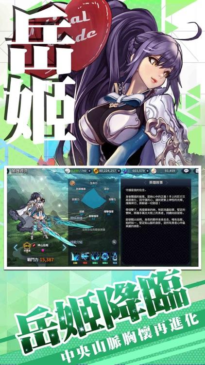 FINAL BLADE:英雄不滅,萬聖小惡魔 screenshot-4