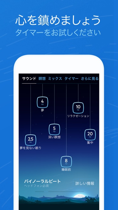 Relax Melodies: Sleep Soundsのスクリーンショット5