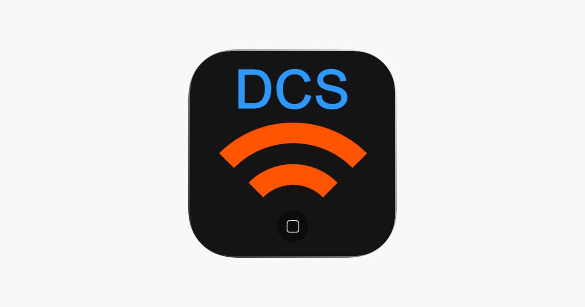 iControl DCS
