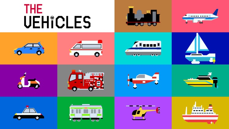 The Vehicles screenshot-0