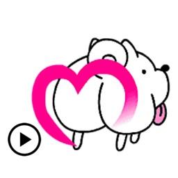 Animated Funny Hip Dog Sticker