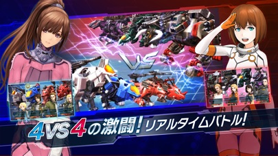 ZOIDS FIELD OF REBELLION screenshot1