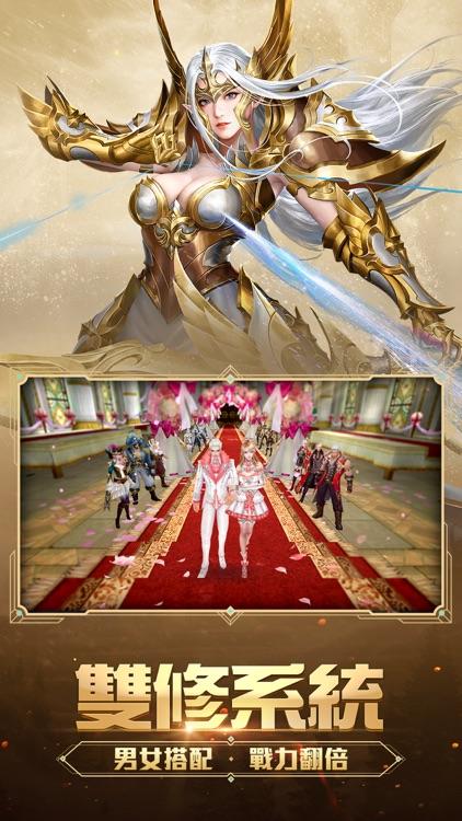 天使紀元:最強王者 screenshot-3