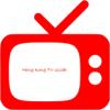 HK TV Guide
