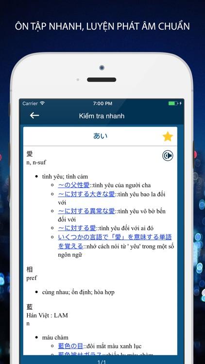 Từ Điển Nhật Việt PRO - VDICT screenshot-3