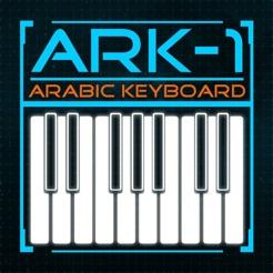 ARK-1: Arabic Keyboard on the App Store