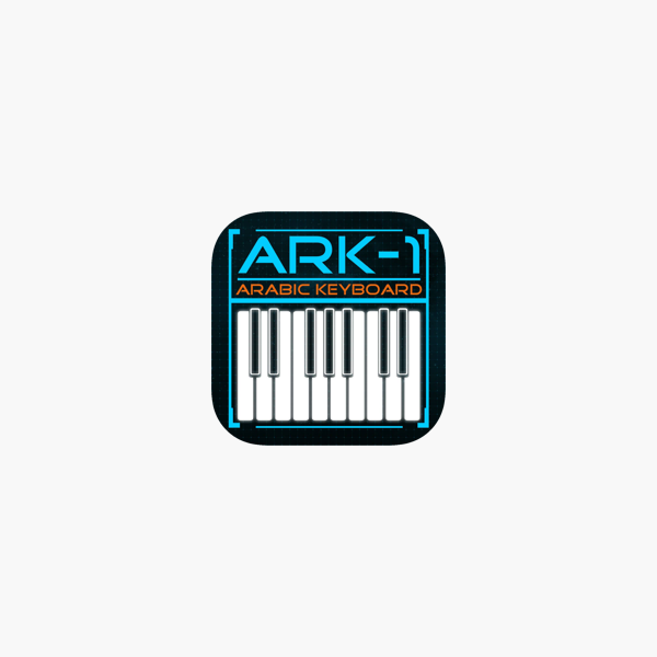 85b3ee6d1ea  ARK-1: Arabic Keyboard on the App Store