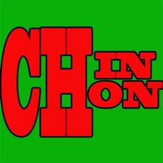 Activities of Chinchón Pabroton