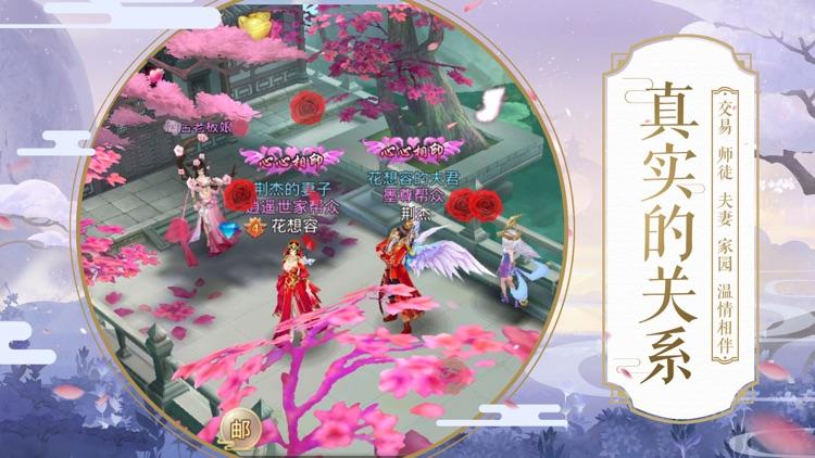 斩仙传说:万人仙魔争霸动作手游 screenshot-4