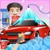 轿车洗车库
