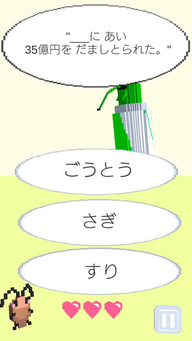 Learnguage screenshot 1