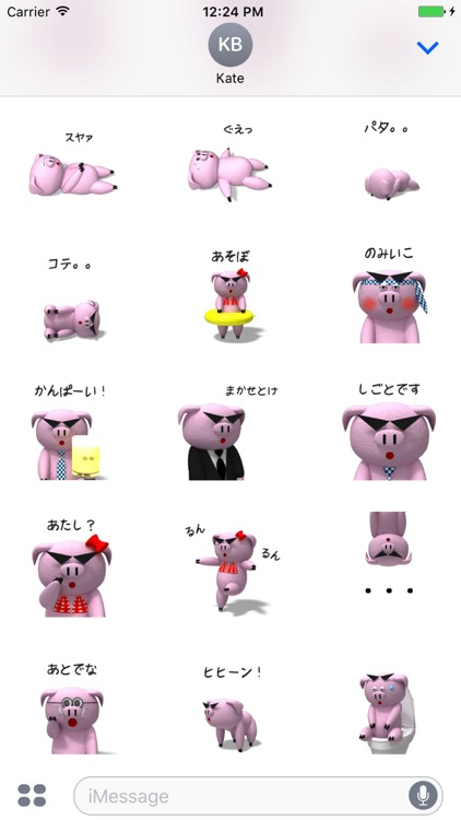 3D Pig Stickers for iMessage
