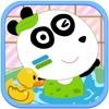 熊猫宝宝爱洗澡-熊猫达达