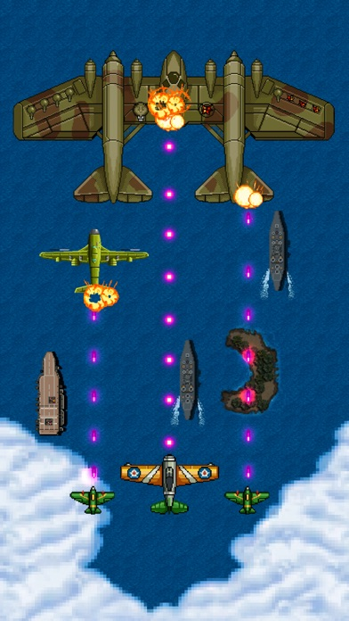 1942 Classic Arcade screenshot 3