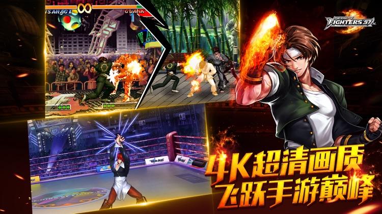 拳皇97OL- 登陆领不知火舞 screenshot-4
