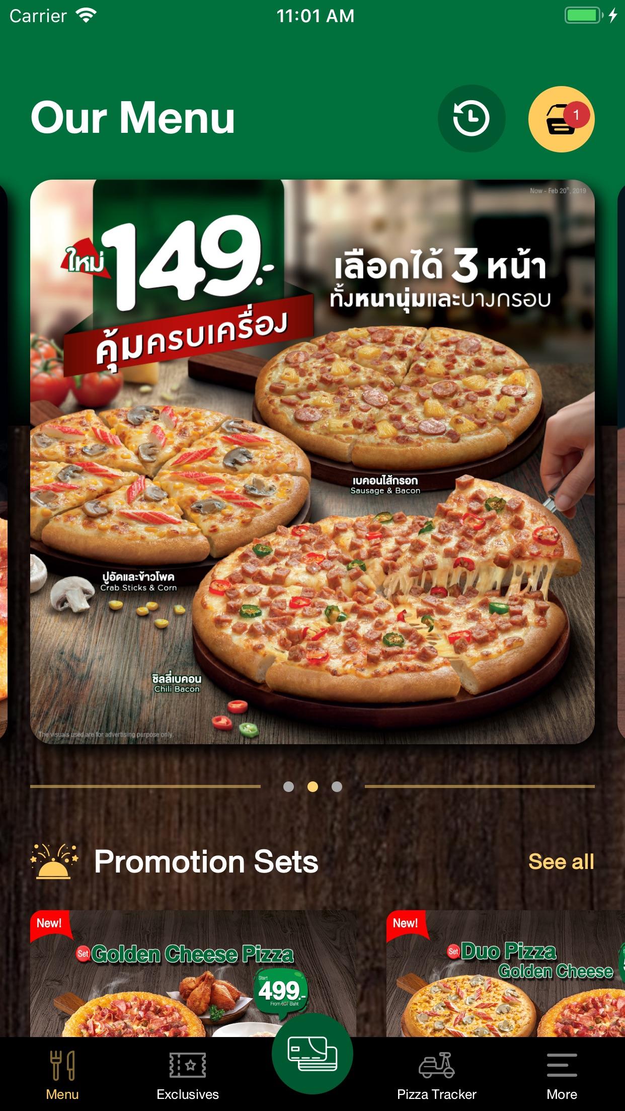 The Pizza Company 1112. Screenshot