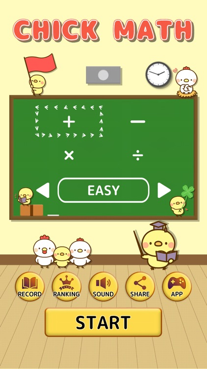 Chick Math screenshot-3