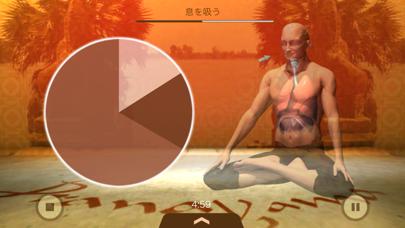 Universal Breathing - Pranayamaのおすすめ画像1